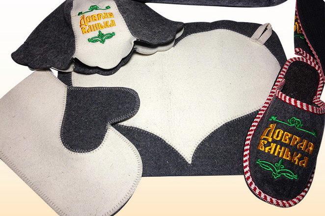 Банный набор – шапка, коврик, рукавицы